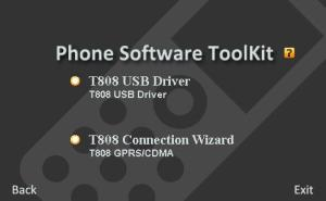 phone-software-toolkit